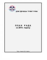 Plan rada za 2016. godinu