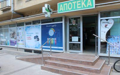 """Изградња прилазне рампе испред апотеке """"Центар"""" у Руми"""