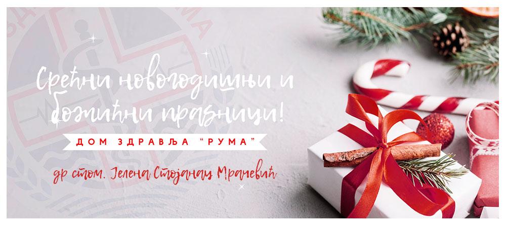 """Радно време Дома здравља """"Рума"""" за време новогодишњих празника"""